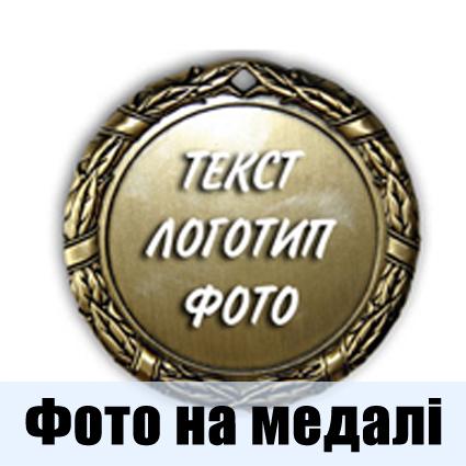 фото на медалі