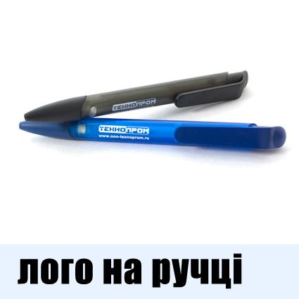 лого на ручці